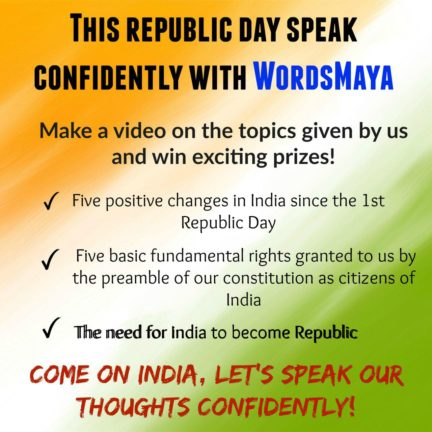 republic day competition